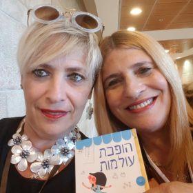 אירוע אחדות בכנסת ישראל- חברות עמותת פנים חדשות סביב שולחנות עגולים- 11.6.17