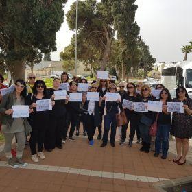 טיול ויום עיון לנצרת חגיגת יום האישה הבינל של עמותת פנים חדשות 8 במרץ 2018