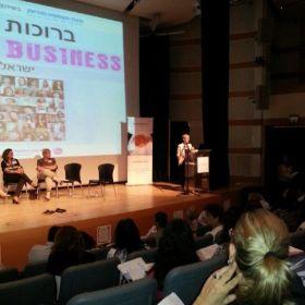 ועידת נשות עסקים ינואר 2014
